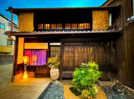 Ranjatai, villa in Nara