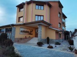Хотел АЛЕКСАНДЪР, хотел близо до Язовир Копринка, Павел баня