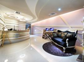 NL Concept Hotel, hotel near Kaohsiung International Airport - KHH, Kaohsiung