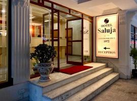 Hotel Saluja, hotel in Siliguri