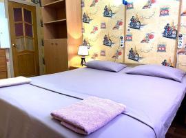 Для отличного сна, hotel in Moscow