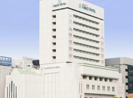Shin Yokohama Grace Hotel, hotel near Nissan Stadium, Yokohama