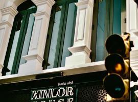Xinlor House - SHA Plus, hotel in Phuket