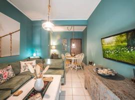 ATHINAS APARTMENT, apartment in Piraeus