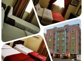Marina Alsalaam, hotel em Dammam