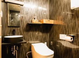 Yuyu Series Self Hotel - Vacation STAY 48480v, hotel near Universal Studios Japan, Osaka