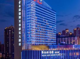 Wyndham Grand Plaza Royale Colorful Yunnan, отель в Куньмине