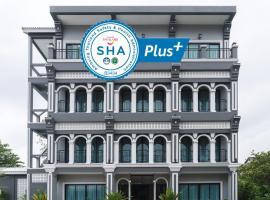 The Besavana Phuket - SHA Plus, hotel in Phuket