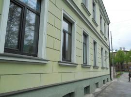 Gogol Park Hostel, nakvynės namai Rygoje