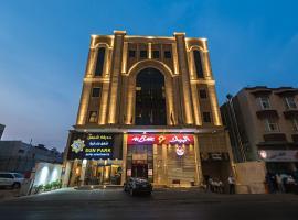 Sun Park Hotel Suites, hotel perto de The Saudi Center for Fine Arts, Jeddah