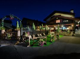 Hotel Galli's - Centro, hotel in Livigno