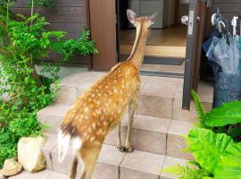 Deer Hotel ( JR Nara ), ostello a Nara