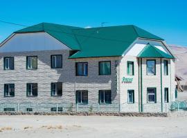 Гостиница Расул, отель в Кош-Агаче