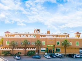 دانة الخليج Danat Al Khaleej Hotel, hotel near King Khalid Airport - RUH, Riyadh