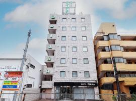 OYO Hotel Diana, hotel near Narita International Airport - NRT, Ōwada