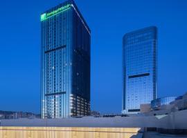 Holiday Inn & Suites Lanzhou Center, an IHG Hotel, hotel in Lanzhou