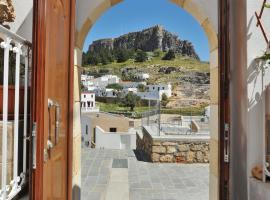 Lindian Jewel Exclusive Apartments, hotel near Lindos Acropolis, Lindos