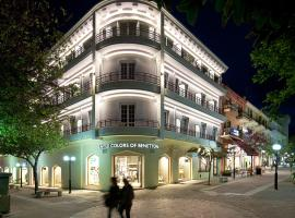 Hotel Hermes, hotel in Rhodes Town