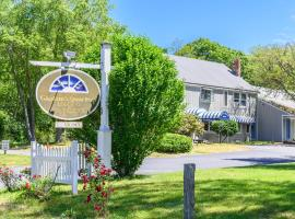 Captains Quarters Motel & Conference Center, hotel in Eastham