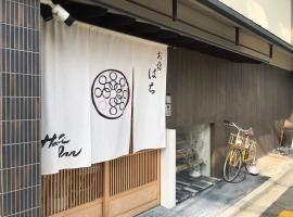 Hachi Inn, hotel di lusso a Kyoto