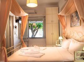 Giasemi rooms, ξενοδοχείο στο Λιβάδι Αστυπάλαιας
