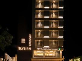 Hotel Elysian Residency, hotel near Sardar Vallabhbhai Patel International Airport - AMD,