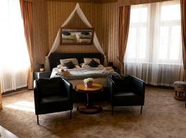 Light Rooms Prague, апарт-отель в Праге