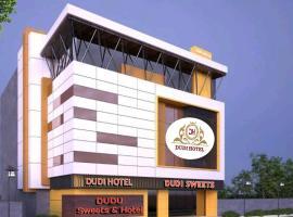 DUDI HOTEL, family hotel in Bikaner