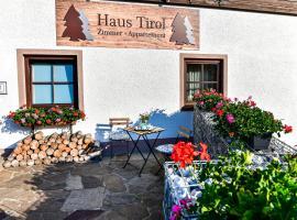 Haus Tirol Ehrwald, family hotel in Ehrwald