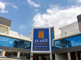 القصر للاجنحة الفندقية 8, apart-hotel em Khamis Mushayt