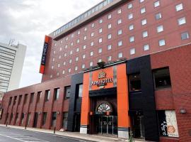 APA Hotel Nagano, hotel in Nagano