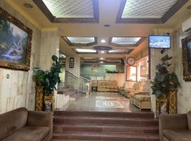 فندق رحيق المدينه, hotel perto de Aeroporto Internacional Príncipe Mohammad Bin Abdulaziz - MED, Medina