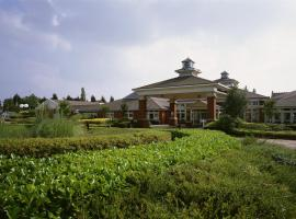 Hilton Northampton Hotel, hotel near St Andrews Hospital Golf Club, Northampton