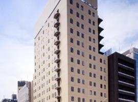 요코하마에 위치한 호텔 R&B 호텔 신요코하마 에키마에