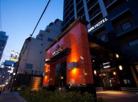 APA Hotel Namba-Shinsaibashi, hotel in Osaka