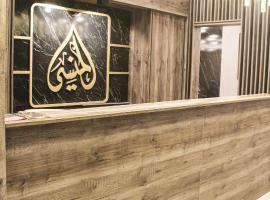 Al Mansi Hotel - 2, отель в Аммане