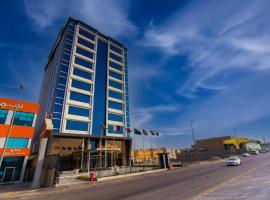 The Gate Hotel and Apartments ذا قيت فندق وشقق, hotel perto de King Fahad Park, Dammam