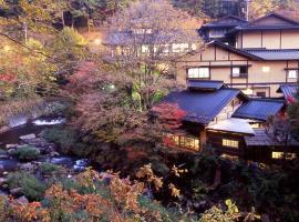 Yumerindo, hotel in Minamioguni