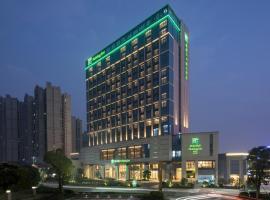 Holiday Inn Shunde, an IHG Hotel, hotel in Shunde