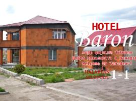 Baron Hotel, hotel in Vanadzor