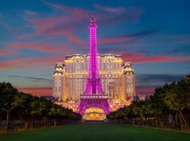 The Parisian Macao, hotel in Macau