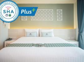 Peranakan Boutique Hotel - SHA Plus, hotel near Old Phuket Town, Phuket