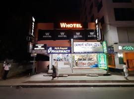 W Hotel, hotel in Sylhet