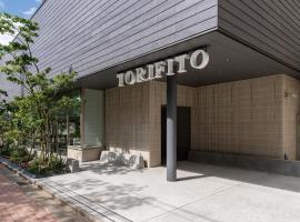 HOTEL TORIFITO KANAZAWA, hotel in Kanazawa