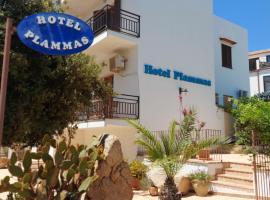 Hotel Plammas, hotel a Santa Maria Navarrese