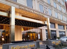 بلفيو بارك Bellevue Park, hotel em Taif