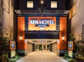 APA Hotel Ueno Ekimae, hotel in Tokyo