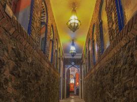 Résidence Hoteliére Chez Aziz, apartamento en Chefchaouen