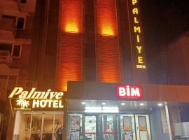 Palmiye Suites Hotel, hotel in Edirne