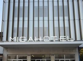 Miga Hotel Monfalcone, hotel blizu letališča Letališče Trst - TRS, Monfalcone